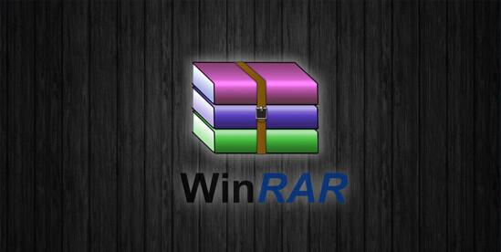 WinRAR İndir (64bit)
